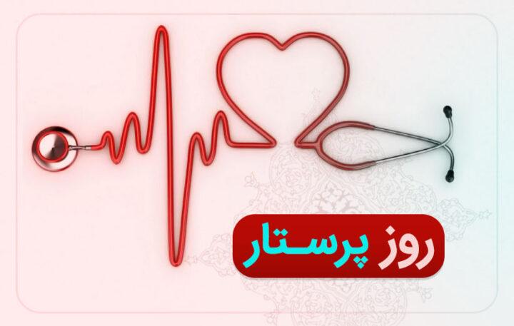 شهر دلبران - شهرداری دلبران