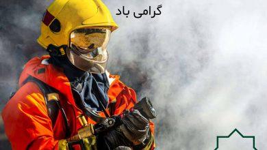 روز آتش نشانی و ایمنی - شهرداری دلبران